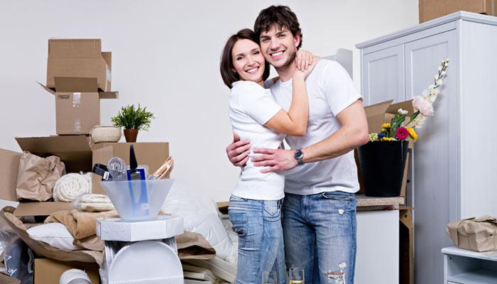 article l 2015615914053350733000 - Are You Newly Weds? Looking To Purchase A Property?